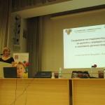 Международна конференция Карин дом 2015