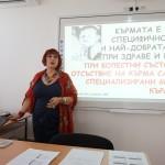 Доц. М.Георгиева