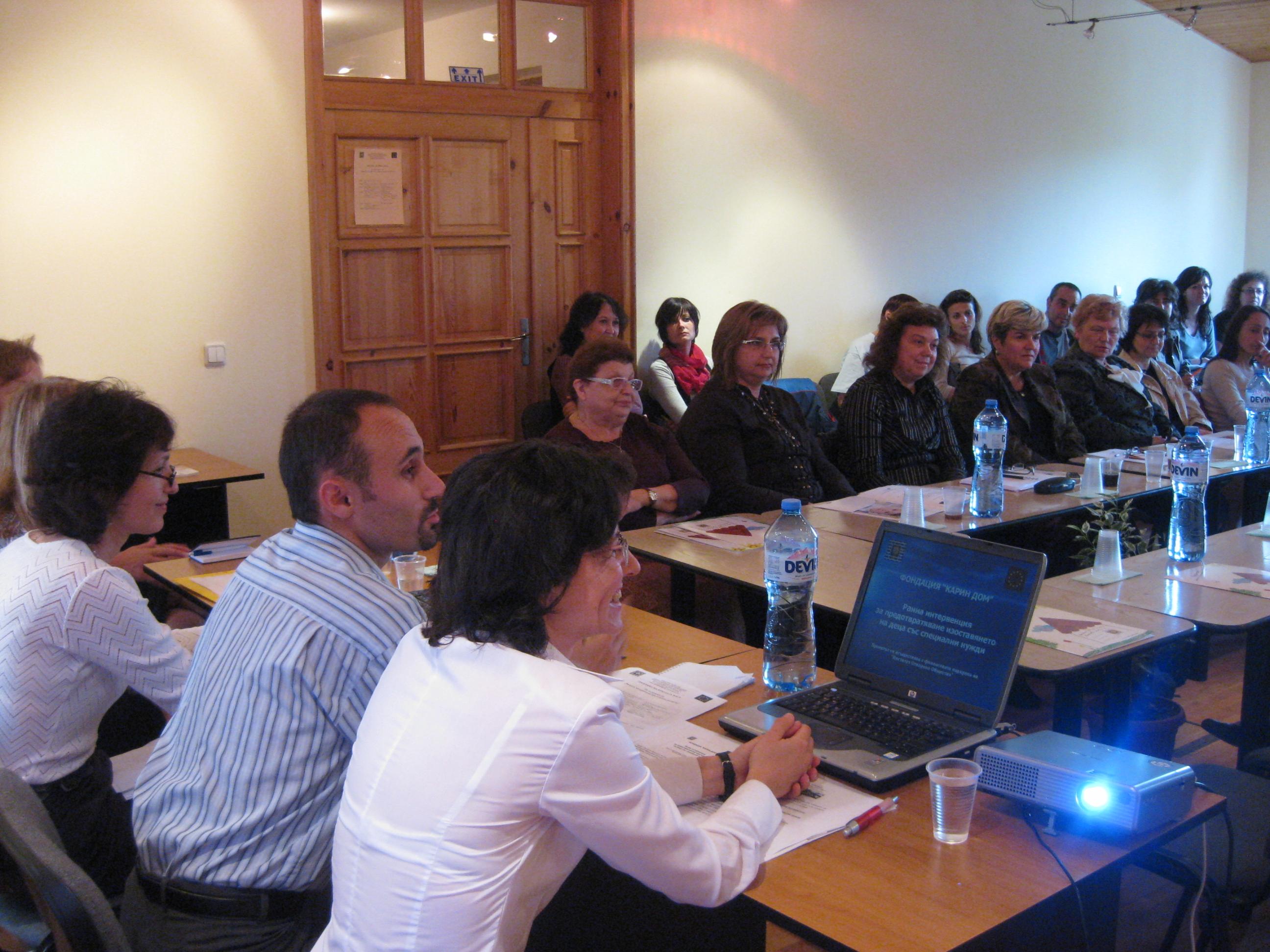 Дискусионен форум в София