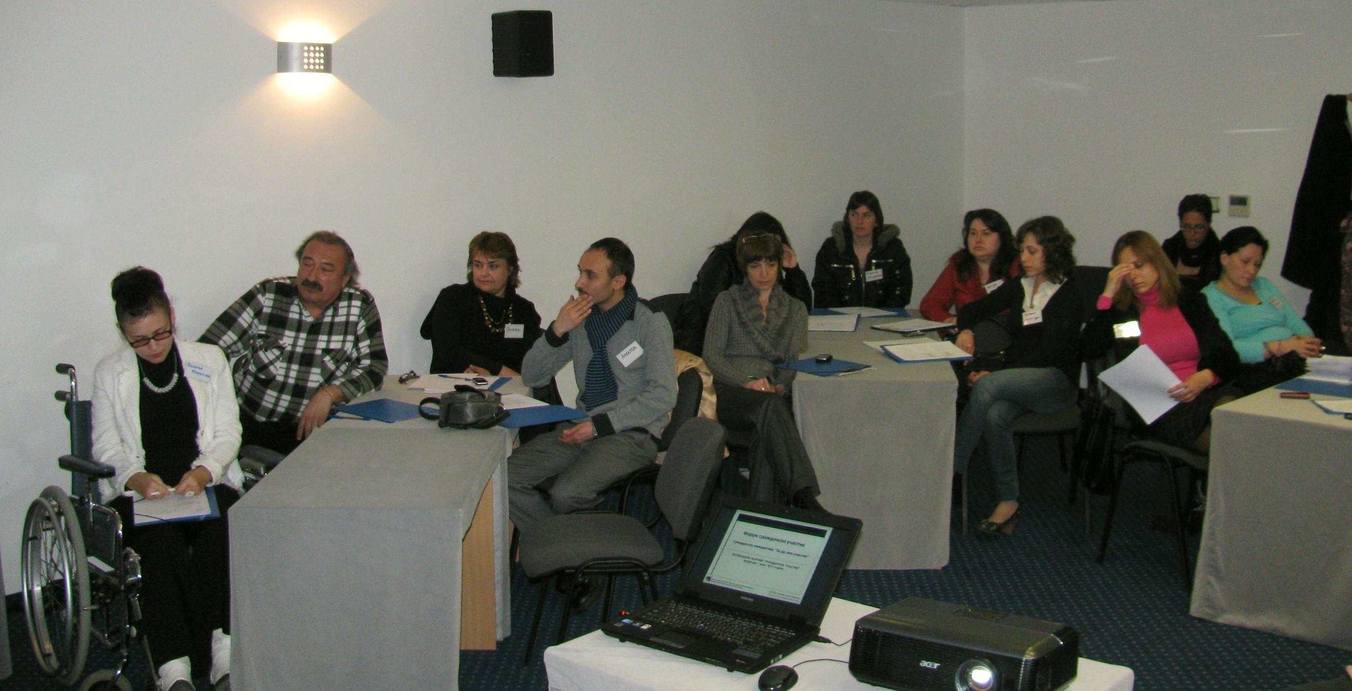 Регионален форум във Варна