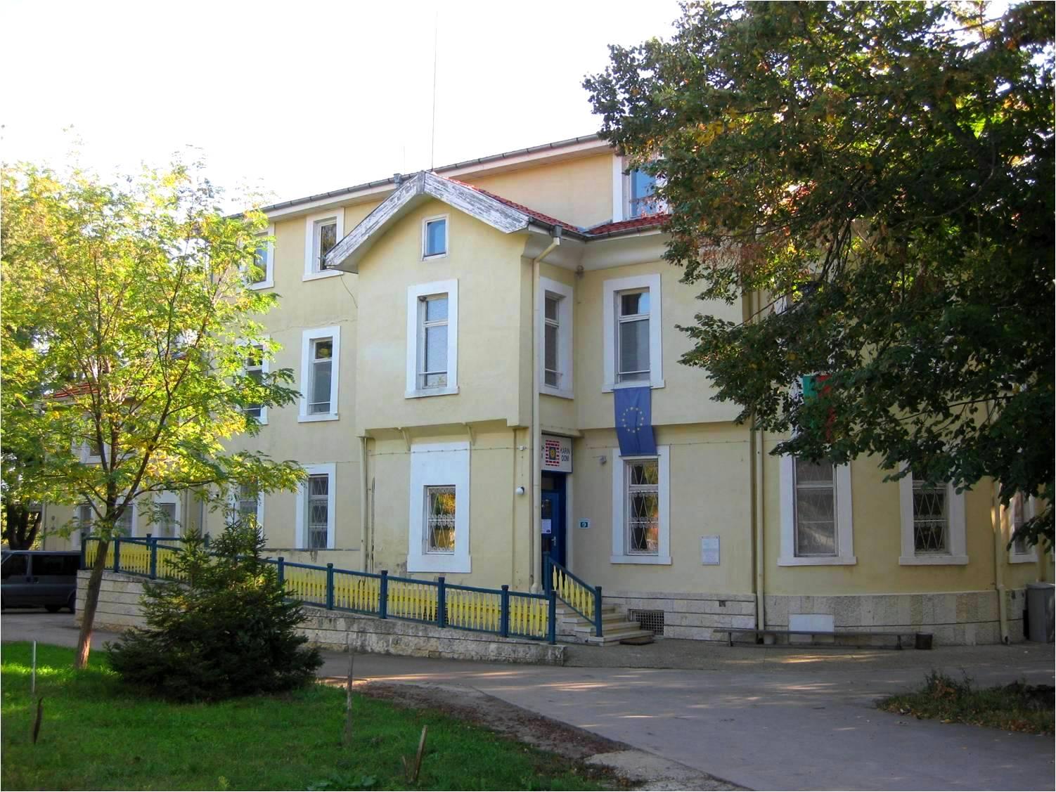 Карин Дом
