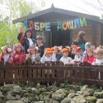 Eco classroom at Karin dom's garden